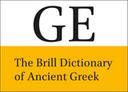 Brill Dictionary